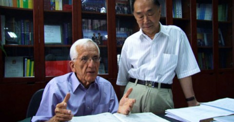 China Project History Part 1: A Personal Story